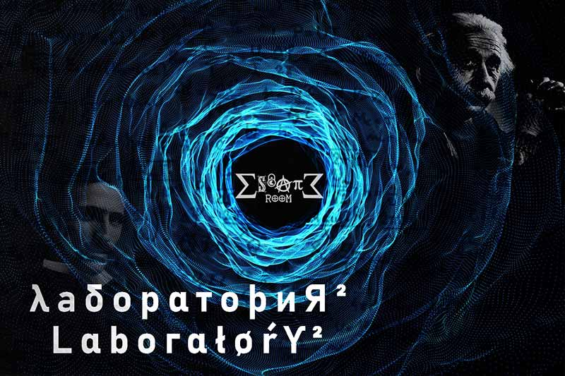 Laboratory-2-escape-room-varna